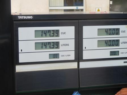 軽油の値段、1L当たり1CUC(約100円)非常に高い