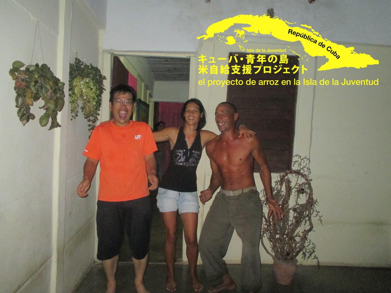 菊田リポート キューバ・青年の島から