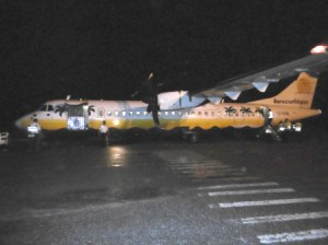 夜2時過ぎにヘロナに着いた飛行機